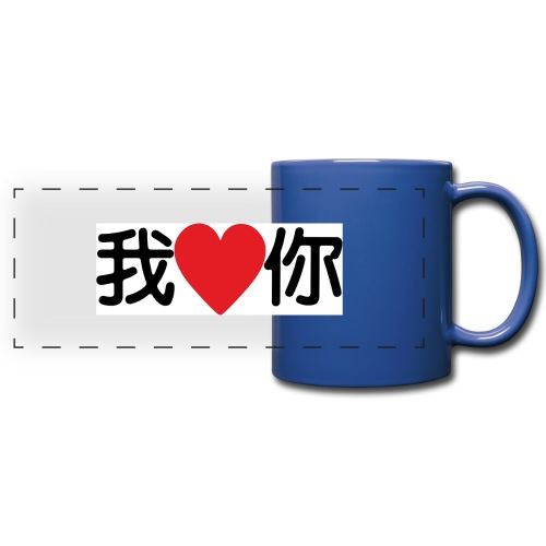 I love you, in chinese style - Mug panoramique uni