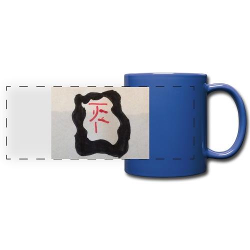 Jackfriday 10%off - Full Color Panoramic Mug