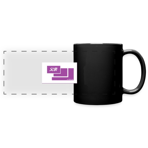 thoughtful mom gay design box logo - Panoraamamuki värillinen