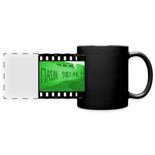 Save Us mugs - Full Colour Panoramic Mug