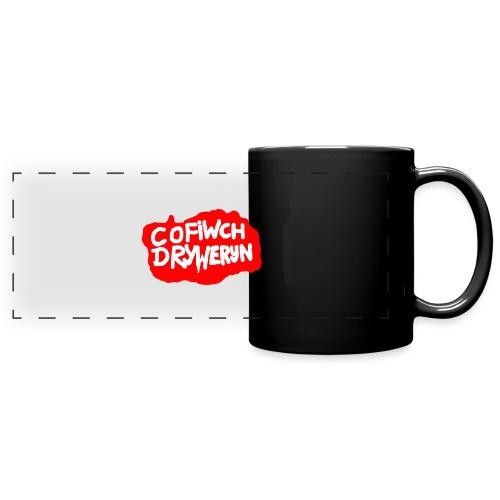 Cofiwch Dryweryn - Full Colour Panoramic Mug