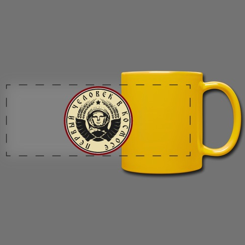 Cosmonaut 4c - Full Color Panoramic Mug
