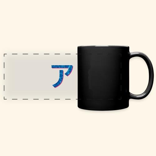 ア logo - Mug panoramique uni