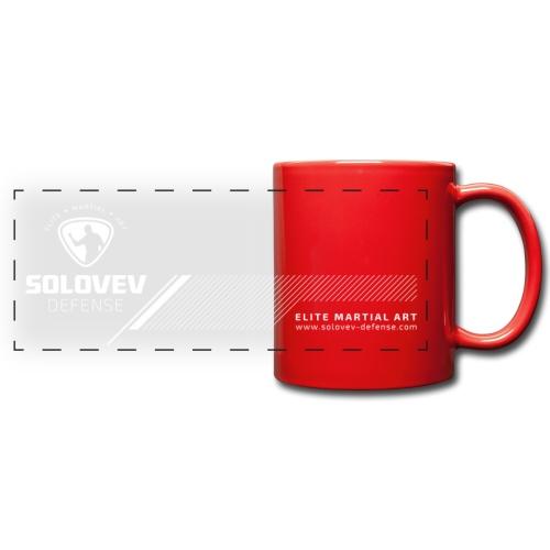 SD EMA Cup White - Panoramatasse farbig