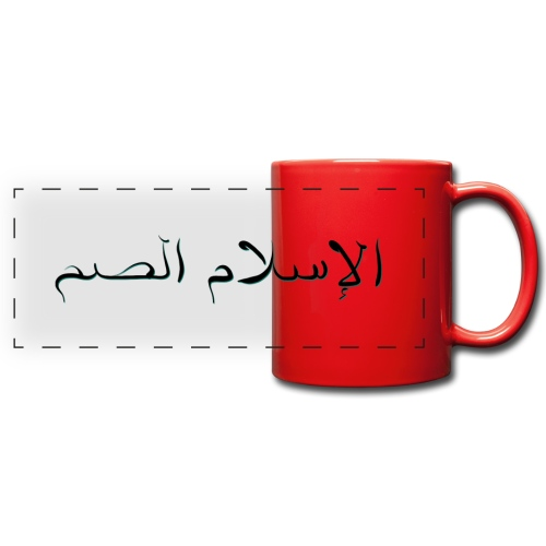 Deaf Islam - Panoramatasse farbig