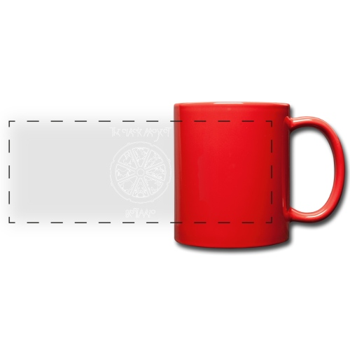 161023 THE CIRCLE PROJECT BESTIARIO whiteline high - Taza panorámica de colores