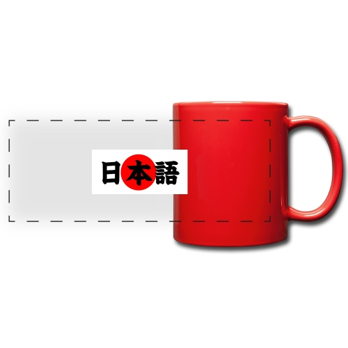 japanese - Panoraamamuki värillinen