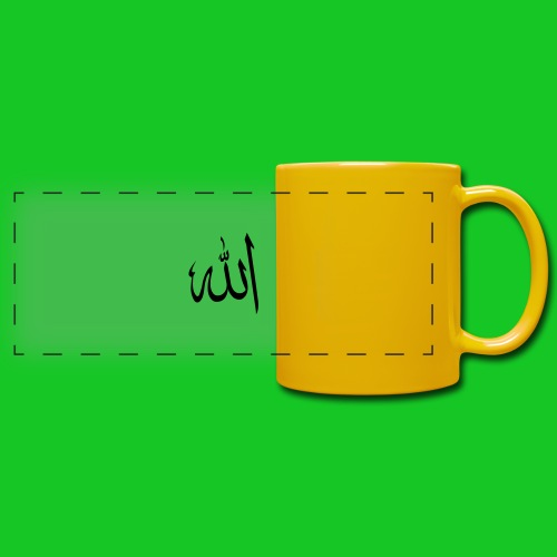 Allah - Panoramamok gekleurd