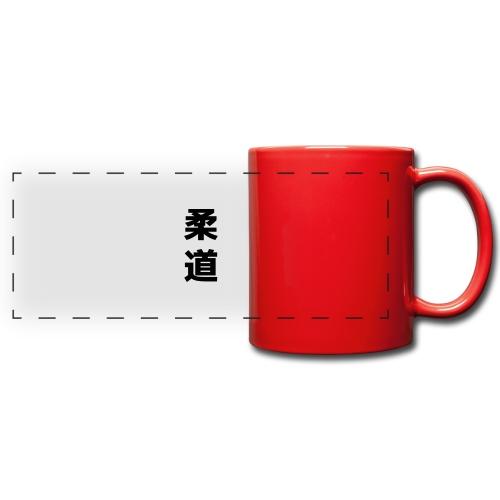 Judo - Mug panoramique uni