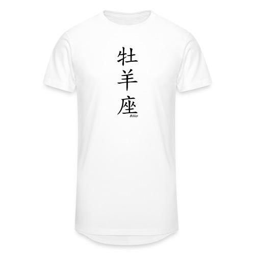 signe chinois bélier - T-shirt long Homme