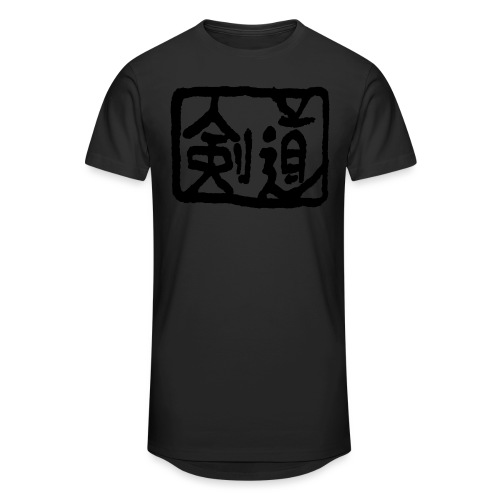 Kendo - Men's Long Body Urban Tee