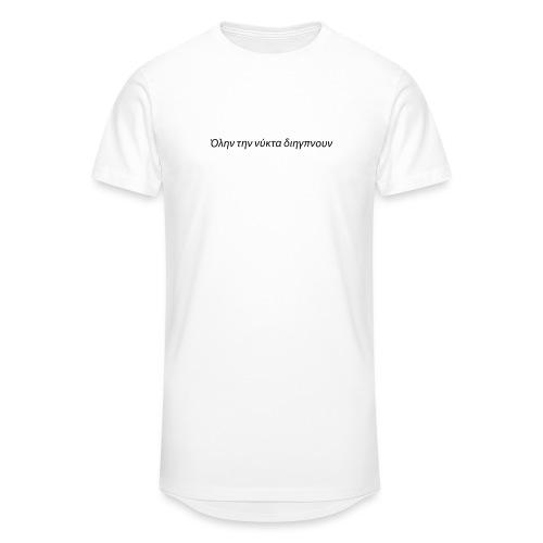 Sono stato sveglio tutta la notte - Maglietta  Urban da uomo