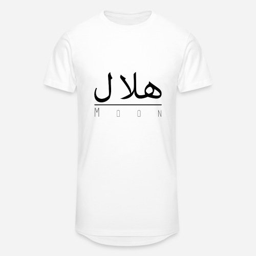 Arabic Moon - Men's Long Body Urban Tee