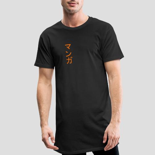 Manga - Japanisch / Nihongo - Schriftzeichen - Männer Urban Longshirt