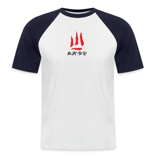med sort txt png - Kortærmet herre-baseballshirt