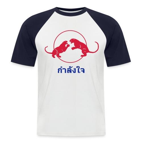 Panther - Männer Baseball-T-Shirt
