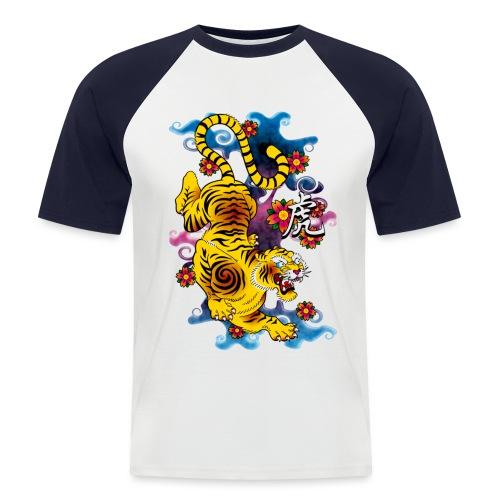 Japanese Tiger - Tattoo design - T-shirt baseball manches courtes Homme