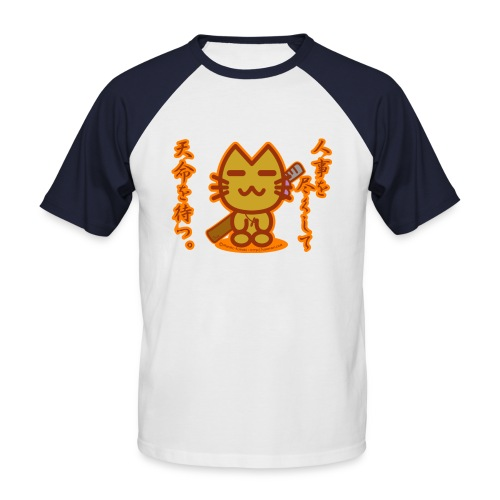 Samurai Cat - Men's Baseball T-Shirt