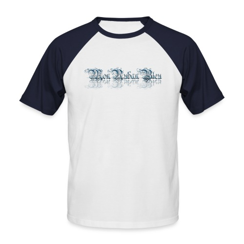 cool2 png - T-shirt baseball manches courtes Homme