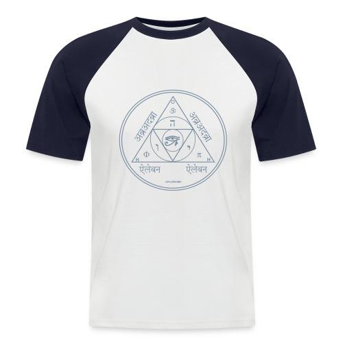 sigil 11pattern circulos - Camiseta béisbol manga corta hombre