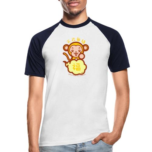 Lucky Monkey - Men's Baseball T-Shirt
