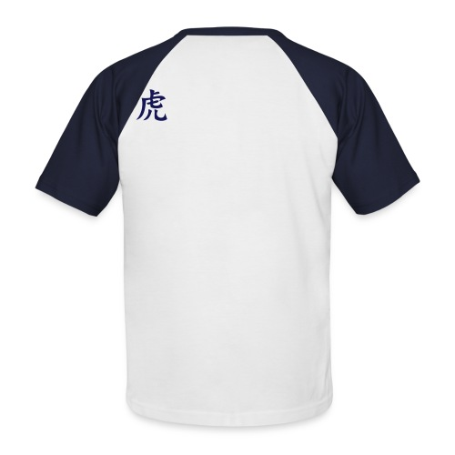 tora kanji - Men's Baseball T-Shirt