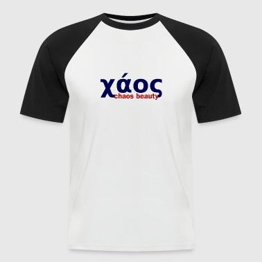 le chaos en grec limité - T-shirt baseball manches courtes Homme