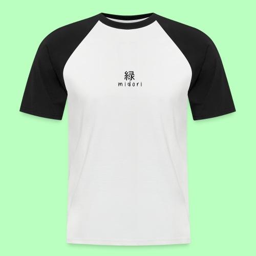 midori japan - black - Men's Baseball T-Shirt
