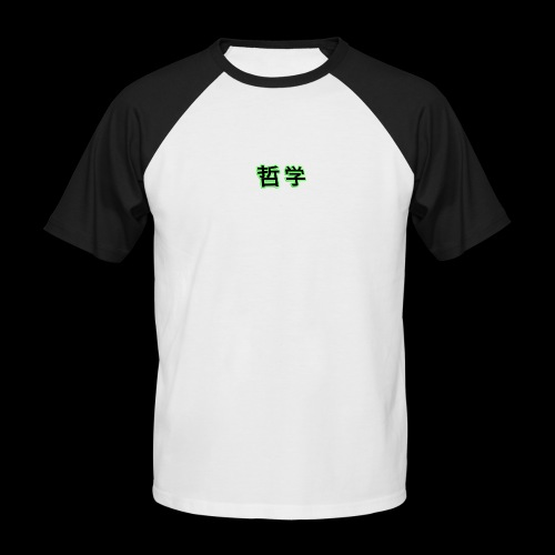 Tetsugaku.original - T-shirt baseball manches courtes Homme