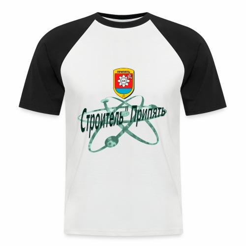 FC STROITEL PRIPYAT - Mannen baseballshirt korte mouw