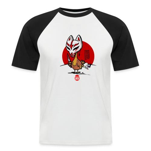 BeVegeOr ... chickenwar - Men's Baseball T-Shirt