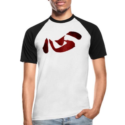 KOKORO KANJI - T-shirt baseball manches courtes Homme