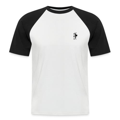 Tollyo Chagi Schriftzeichen png - Männer Baseball-T-Shirt