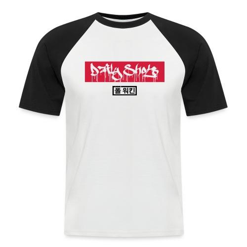 Daily Shots Tag art - Männer Baseball-T-Shirt