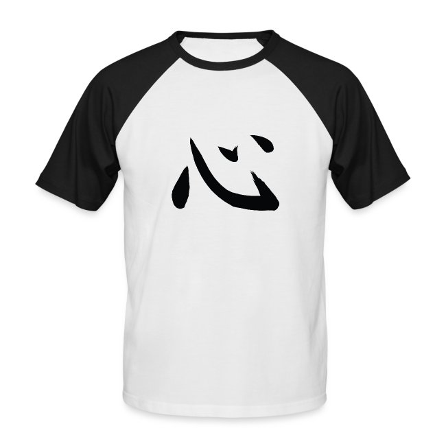 Studio Kokoro basic kokoro symbol t-shirt