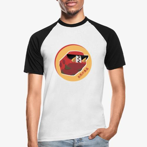 Dark Chrysapile - T-shirt baseball manches courtes Homme