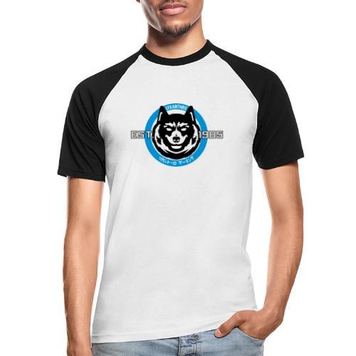 Lykanthro EST. 1985 - Männer Baseball-T-Shirt