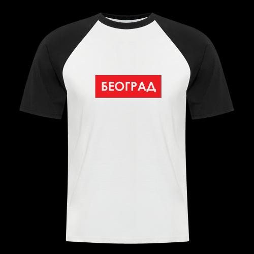 Beograd - Utoka - Männer Baseball-T-Shirt