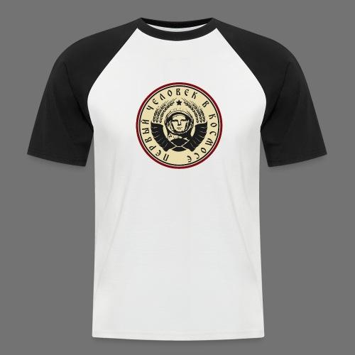 Cosmonaut 4c - Men's Baseball T-Shirt