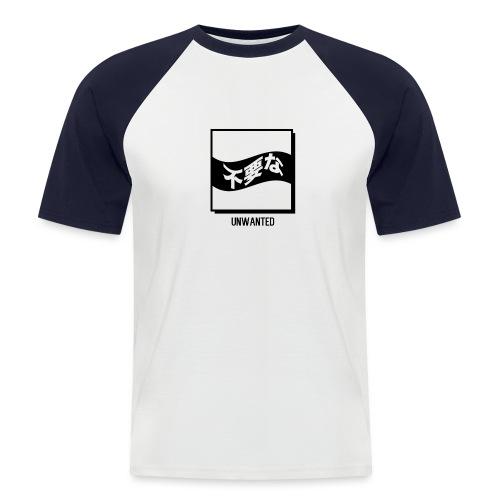 UNWANTED Japanese Tee White - Men's Baseball T-Shirt