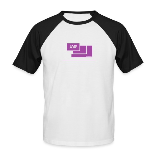 thoughtful mom gay design box logo - Miesten lyhythihainen baseballpaita