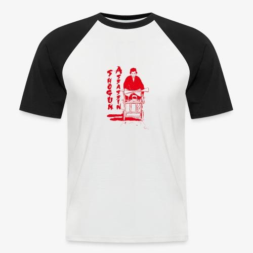 BabyCart (Shogun Assassin) by EglanS. - T-shirt baseball manches courtes Homme
