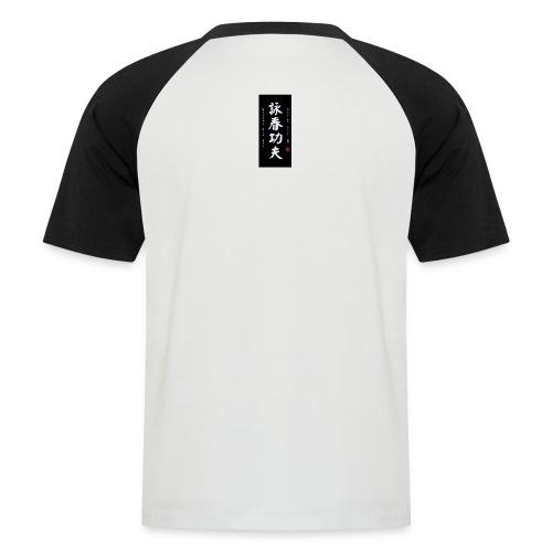 wingchun - Men's Baseball T-Shirt