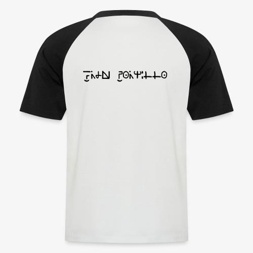 Fran Portillo (runas Alrlok) - Camiseta béisbol manga corta hombre