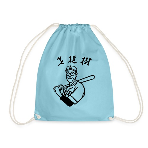 Japanese Player - Drawstring Bag