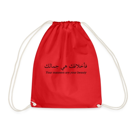 Your Manners Are Your Beauty [Black] - Drawstring Bag
