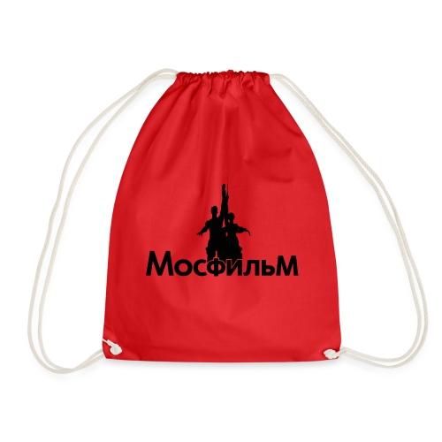 Mosfilm Logo - Mochila saco