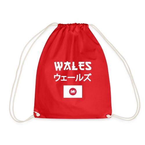 Wales Japan - Drawstring Bag