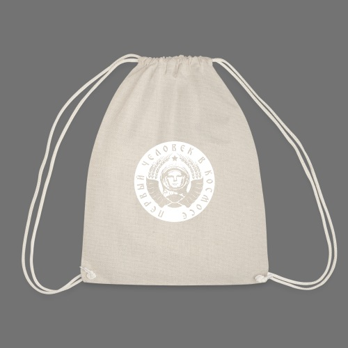 Cosmonaut 1c white - Drawstring Bag