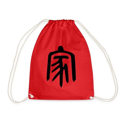 Chinesisch Schriftzeichen Jia - Turnbeutel